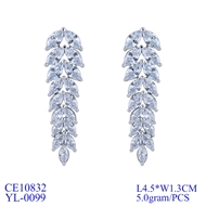 Picture of Famous Big Luxury Dangle Earrings